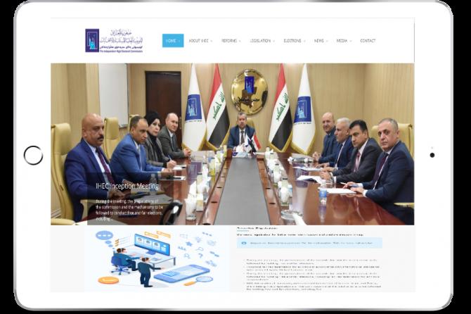 المفوضية العليا المستقلة للانتخابات تكشف عن موقع جديد