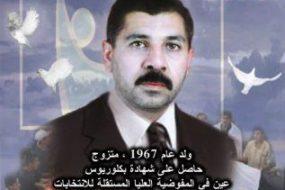 حسن عبد الهادي محمد