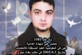 محمد فاضل فتحي