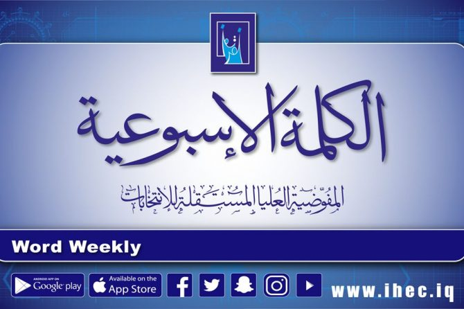 ( 50 ) Weekly Statement