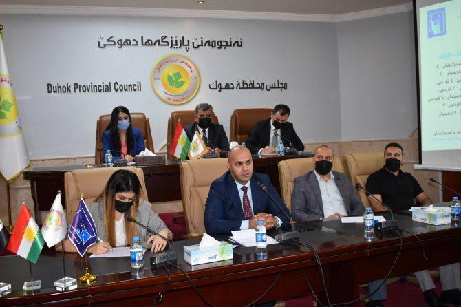 مكتب دهوك الانتخابي ينظم جلسة حوارية بالتعاون مع مجلس محافظة دهوك