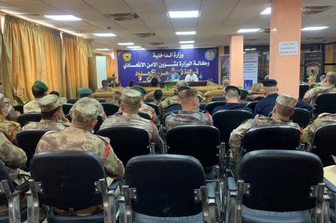 مكتب الرصافة الانتخابي ينظم ندوة تثقيفية في قيادة قوات حرس الحدود